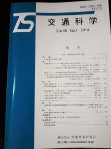 DSC_0961